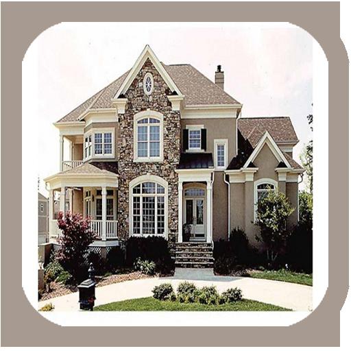 American Home Design Colection Screenshot