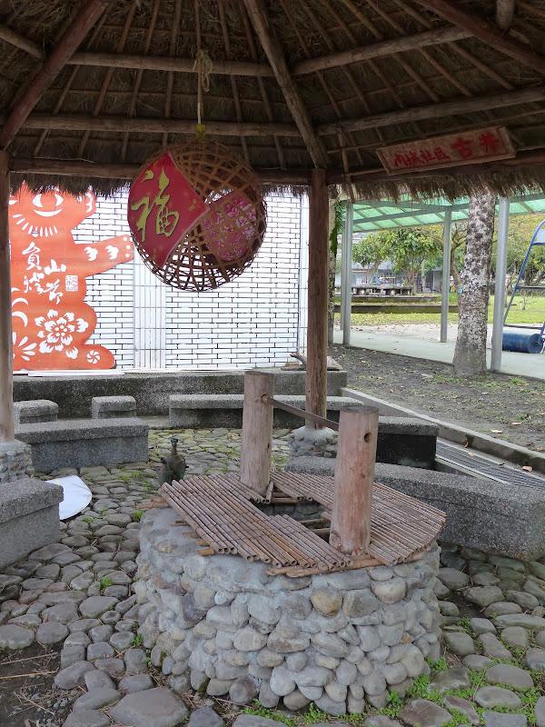 Yilan, Neicheng - P1030458.JPG