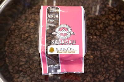 おすすめコーヒー:モカシダモ ナチュラル