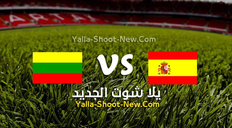 مباراة اسبانيا وليتوانيا