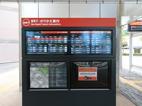 新潟交通 萬代橋ライン 市役所前 新潟駅前方面行きバス停 乗換案内