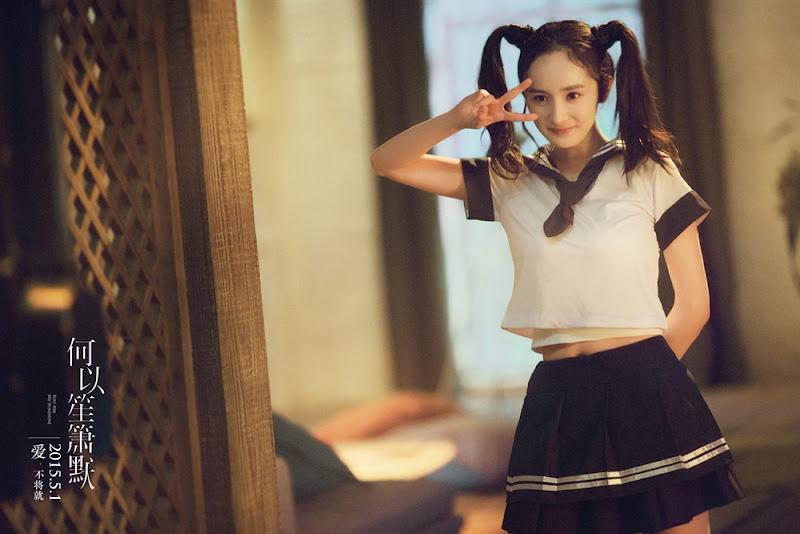 He Yi Sheng Chui Mo   China Movie