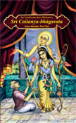 brahman-i-vaishnav