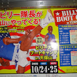 billy's boot camp in Osaka, Osaka, Japan