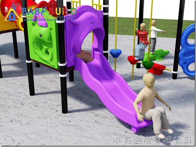 兒童遊具設計規劃