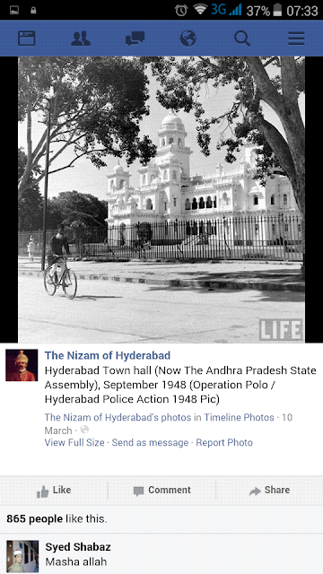 Hyderabad - Rare Pictures - Screenshot_2015-10-04-07-33-28.png