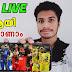 IPL LIVE TV APP 2021