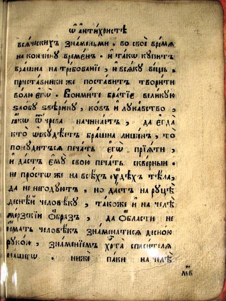 xxx imagen 82