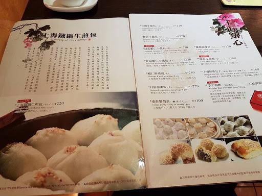 10D9N Taiwan Trip: Kao Chi, Yongkang Street