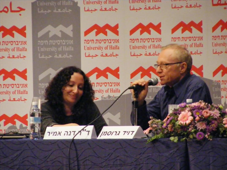 דוד גרוסמן ודנה אמיר ביום העיון