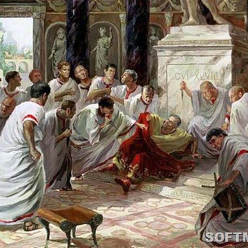 10 исторических заблуждений