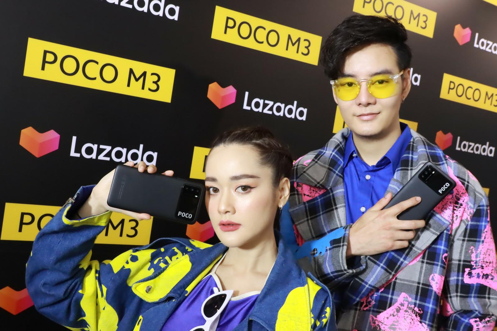 POCO จับมือ Lazada เปิดตัวสมาร์ทโฟนเพื่อความบันเทิงรุ่นเล็กสุดคุ้ม POCO M3 ที่ให้คุณได้มากกว่า อย่างเป็นทางการในประเทศไทย