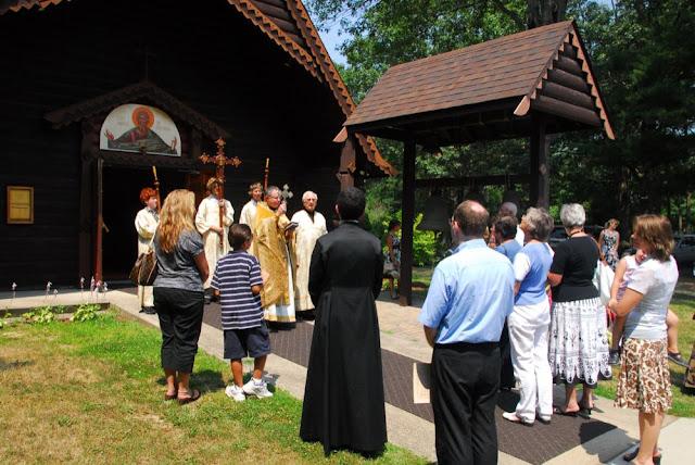 Parish Picnic 2008 - DSC_0043.JPG