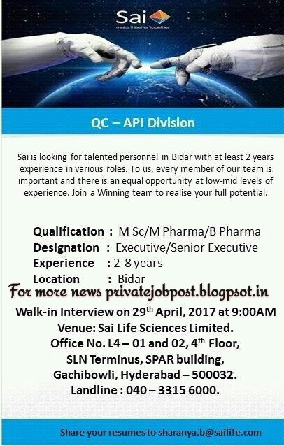 Openings at sai life sciences limited on 29th May 2017 - Pharmaclub