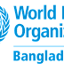 Senior National Consultant - Nutrition - World Health Organization- Job Circular 2021