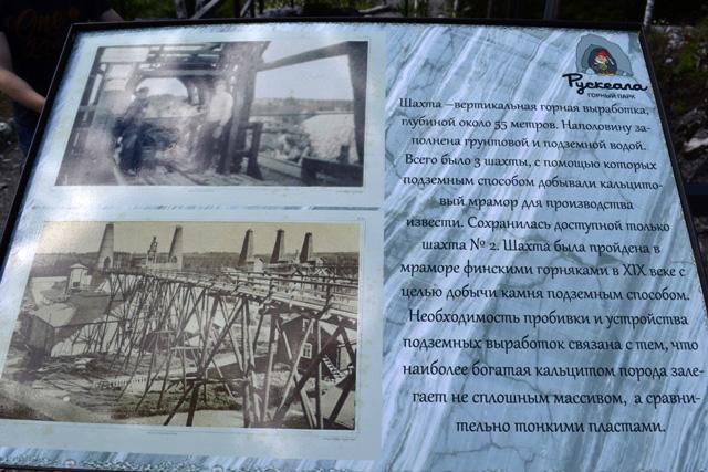 про_шахты_pro_shakhty