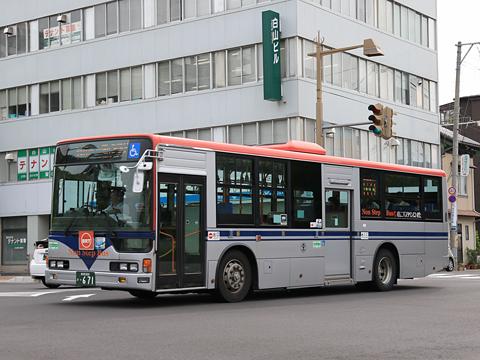 新潟交通 萬代橋線BRT ・671