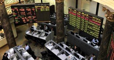 الرقابة المالية: نمو التداول على السندات بنسبة 980% ليسجل 239.7 مليار جنيه