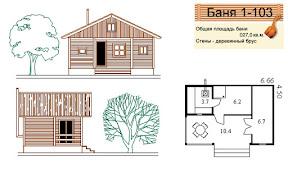 Проект бани 1 - 103