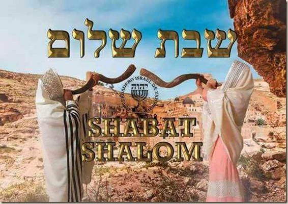 Poster_shbat_shlom