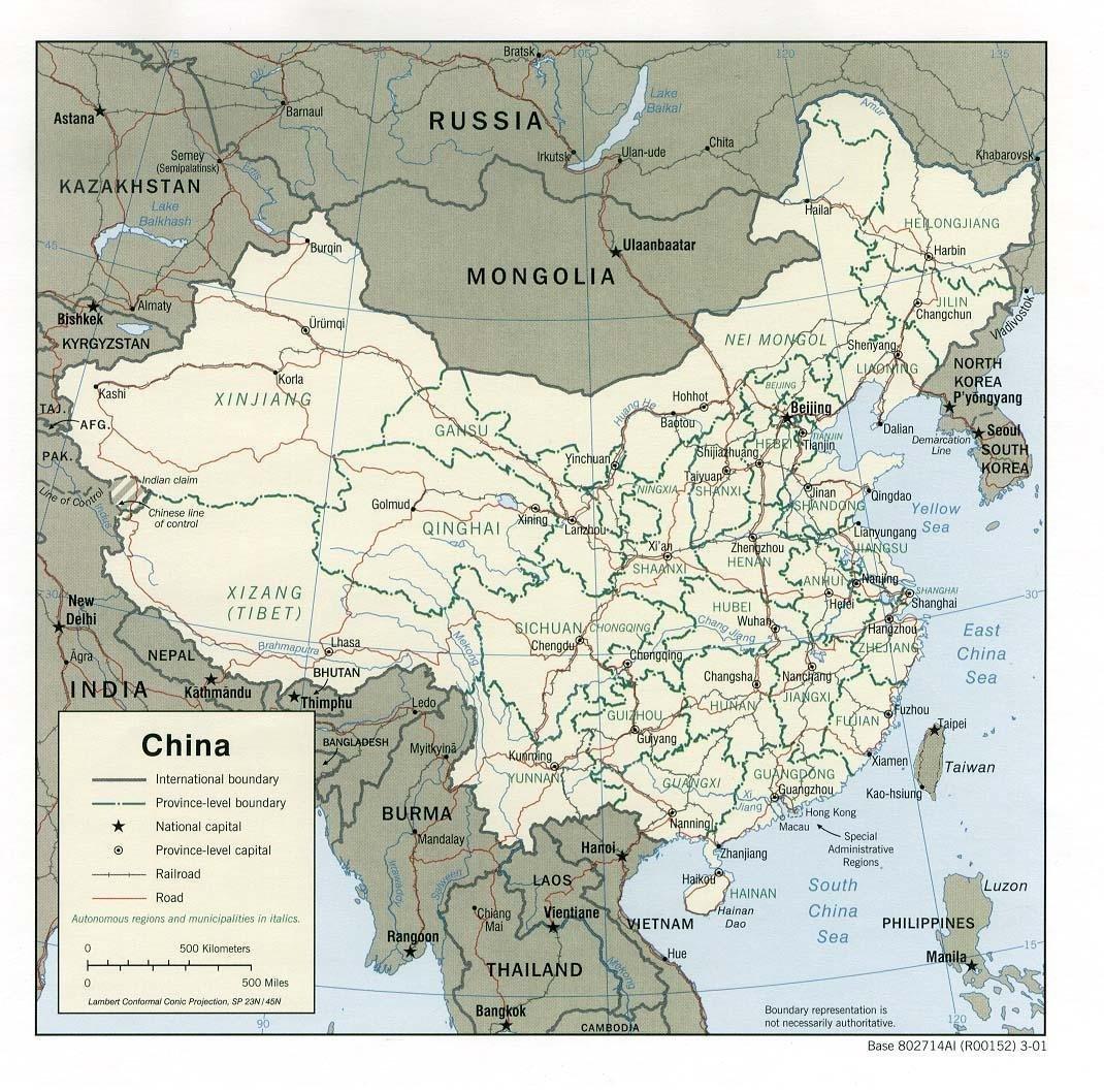 파일:external/upload.wikimedia.org/China_pol01.jpg