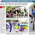 Raahgiri awareness in gurgaon gurugram ncr