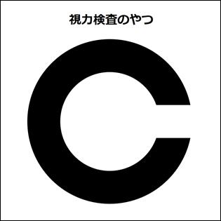Landolt_ring_0