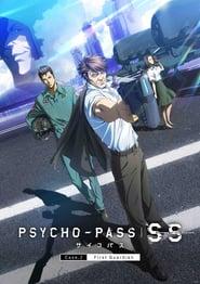 psycho pass streaming italiano