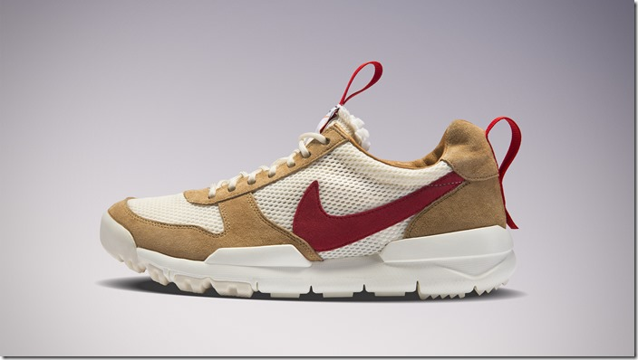NIKECRAFT MARS YARD 2.0_1
