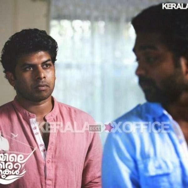 A still from the Malayalam film Mosayile Kuthira Meenukal.