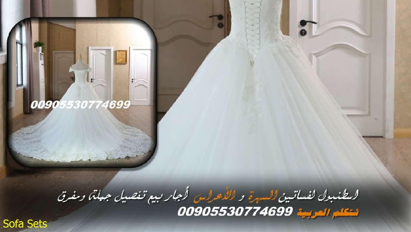 0119889d0 %25D9%2581%25D8%25B3%25D8%25A7%25D8%25AA فساتين زفاف تركية ...