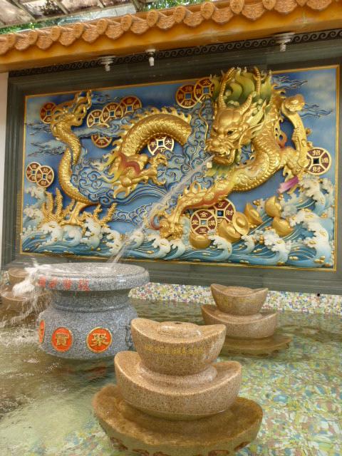 temple dédié à l argent