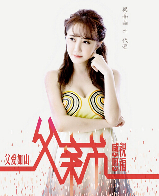 Yi Xu Yi Nuo China Movie