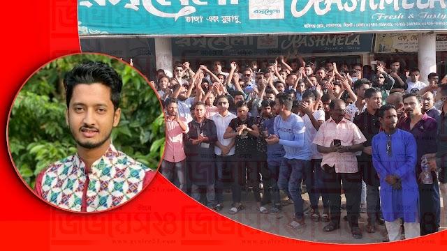 """""""রাহেল ভাই রাহেল ভাই"""" স্লোগানে মুখরিত গোলাপগঞ্জ"""