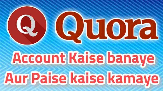 Quora Account kaise banate he Aur paisa kaise kamaye.mseducation