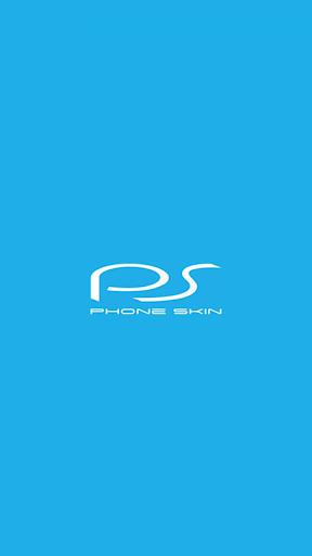 PS手機防水- 線上3C好物