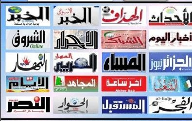 وسائل الإعلام الجزائرية تتصدى للحملة المغربية المغرضة وترد على استفزازات المخزن للجزائر