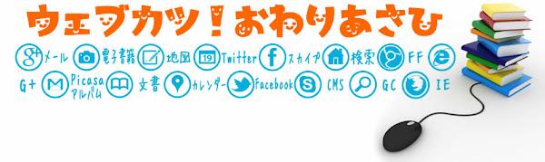 愛知県尾張旭市のトヨペットでソコン教室やってます