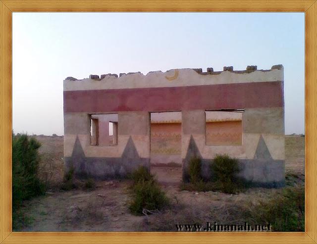 مواطن قبيلة الشقفة (الشقيفي الكناني) الماضي t8197-13.jpeg