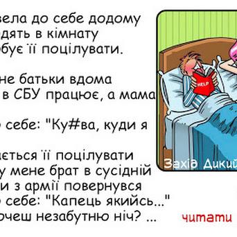 Дотепний класний гумор. Анекдоти українською мовою на різні теми.