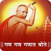 Shree Gajanan Vijay Granth