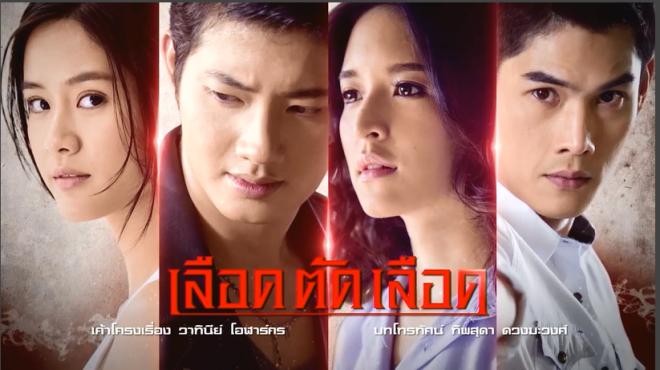 Phim huyết chiến sinh tử Thái Lan