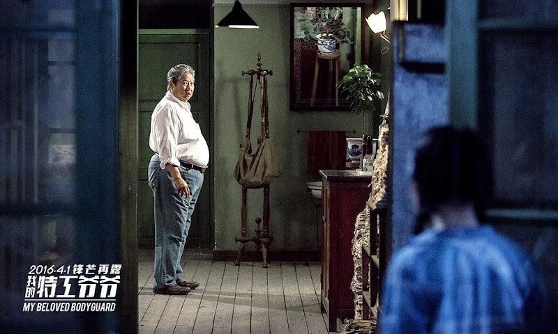 My Beloved Bodyguard  China / Hong Kong Movie