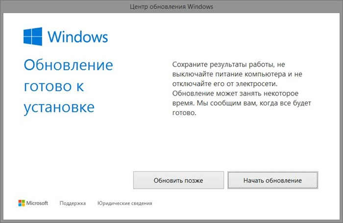 Win10-upgrade-4