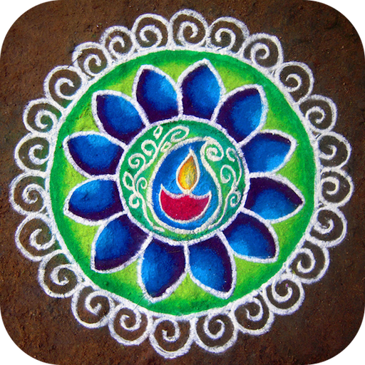 Rangoli Designs : Colorful Images & Videos