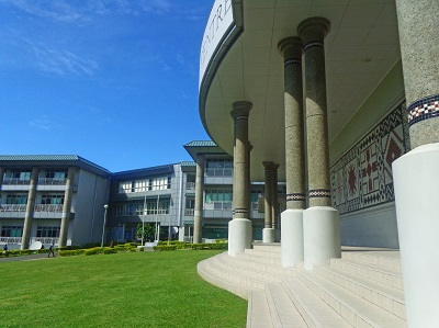 USP Ranked 11th in Crisis Management amongst the Top 100 Universities