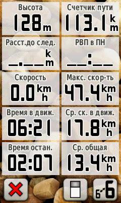 11400 - Мельницкая: Домашевичи-Гончары