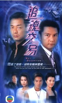 Kẻ Bán Đứng Lương Tâm (SCTV9)