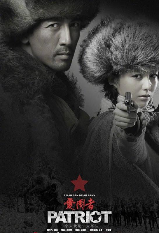 Patriot China Drama