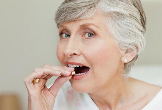 Obat serangan jantung dibawah lidah